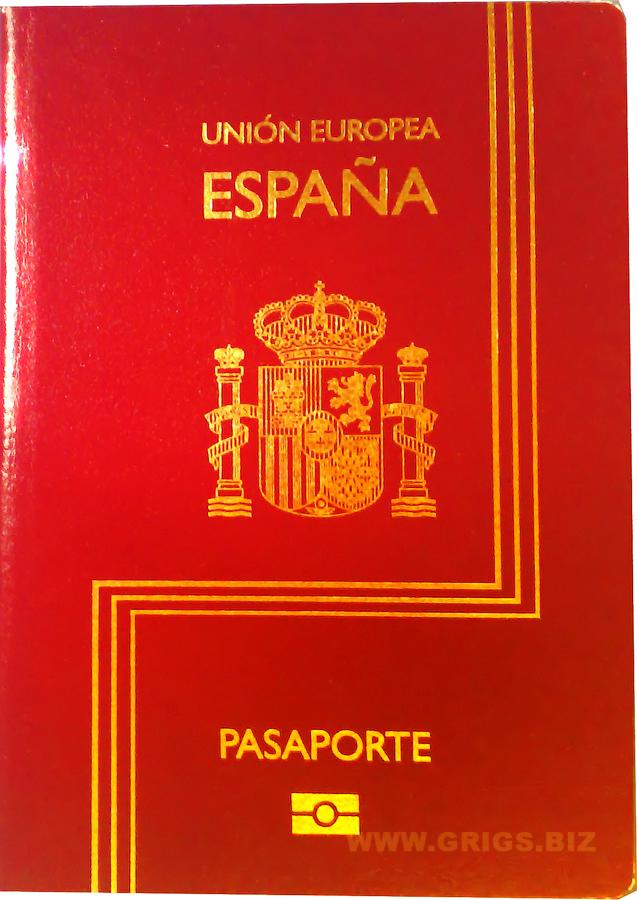 Испания недвижимость вид на жительство пенсионер